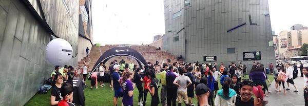 Nike Axion